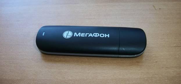 Разблокировка Е173 Мегафон